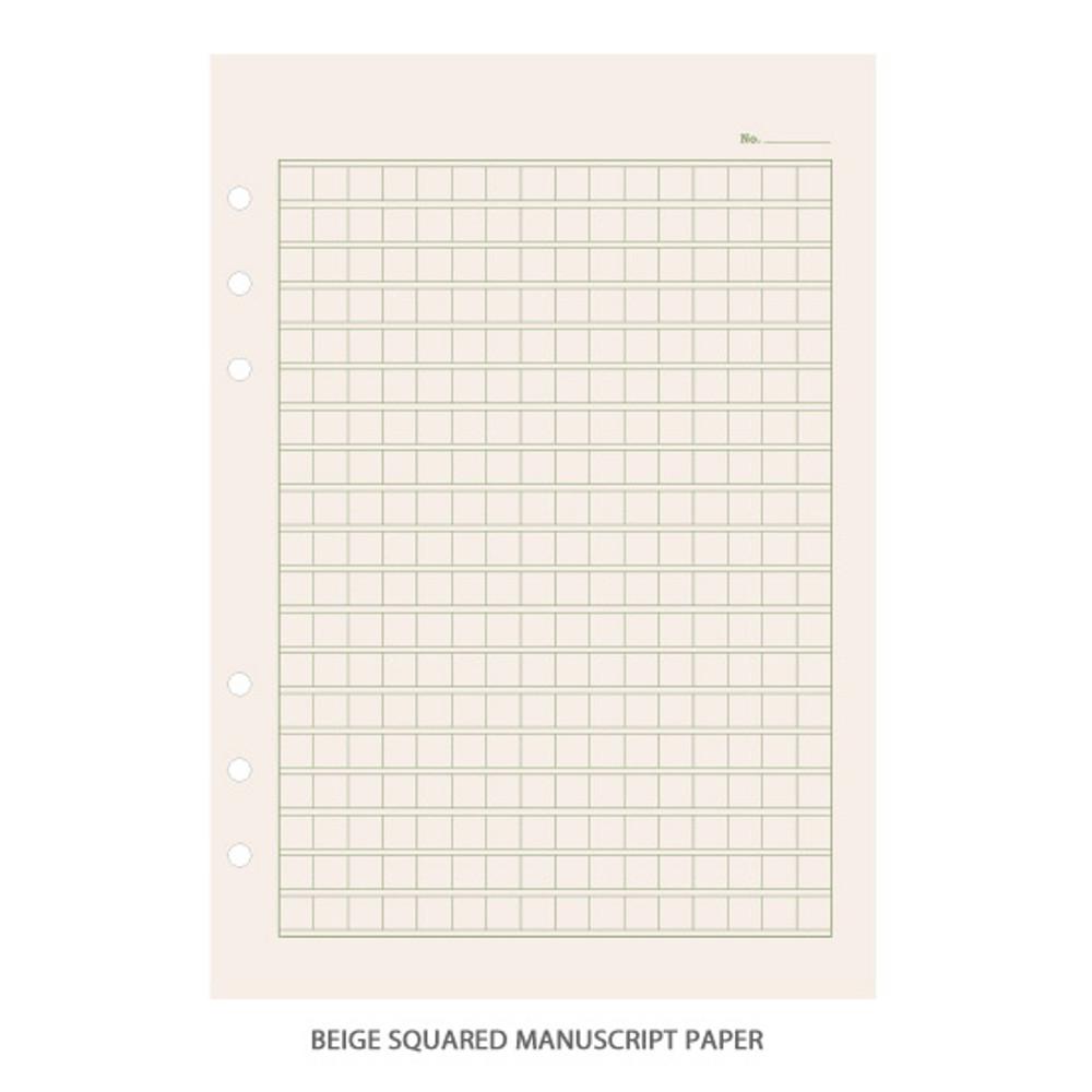 Beige Squared Manuscript Paper - PAPERIAN Lifepad 6-ring A5 size notebook refillript Paper