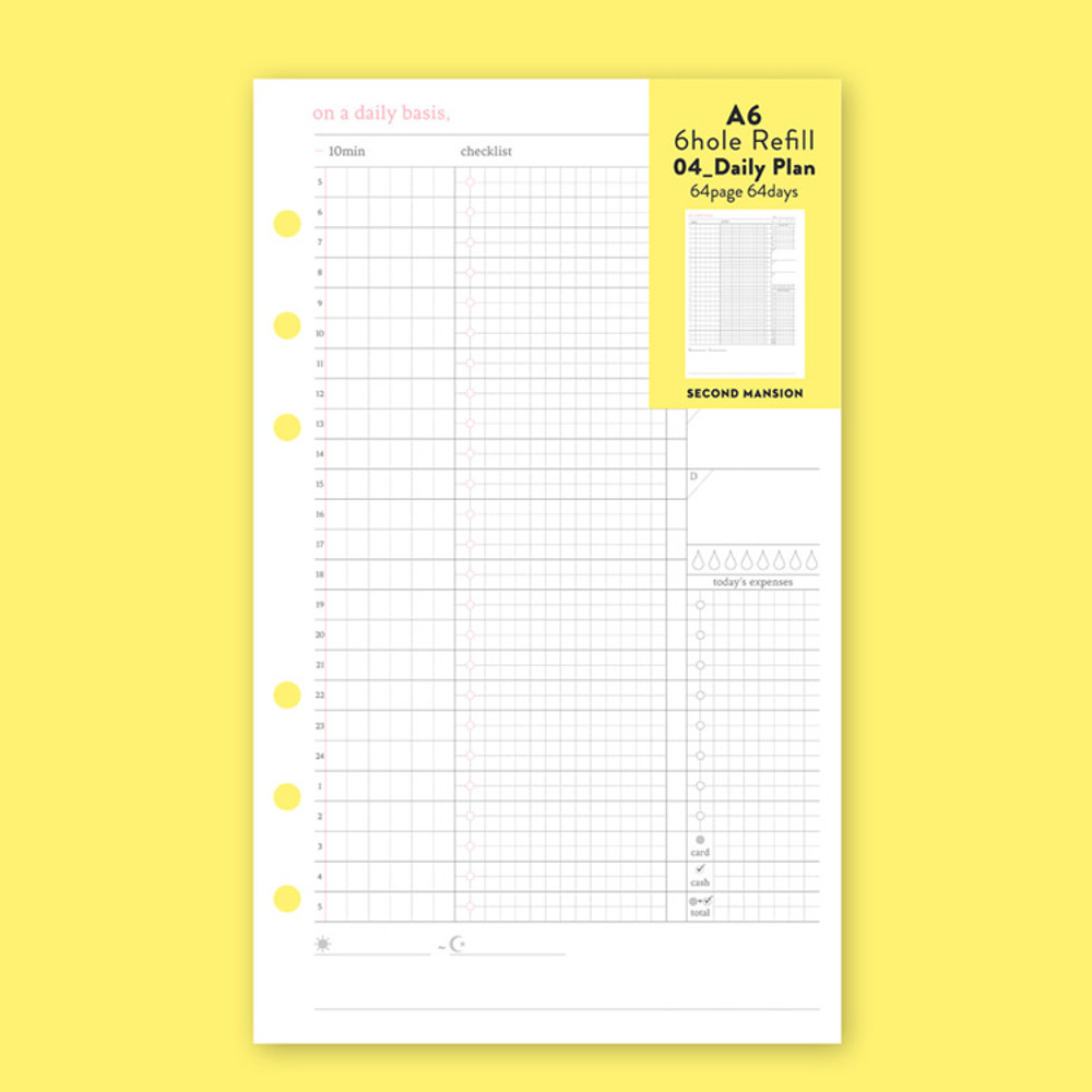 Second Mansion Daily plan 6-ring A6 planner notebook refill