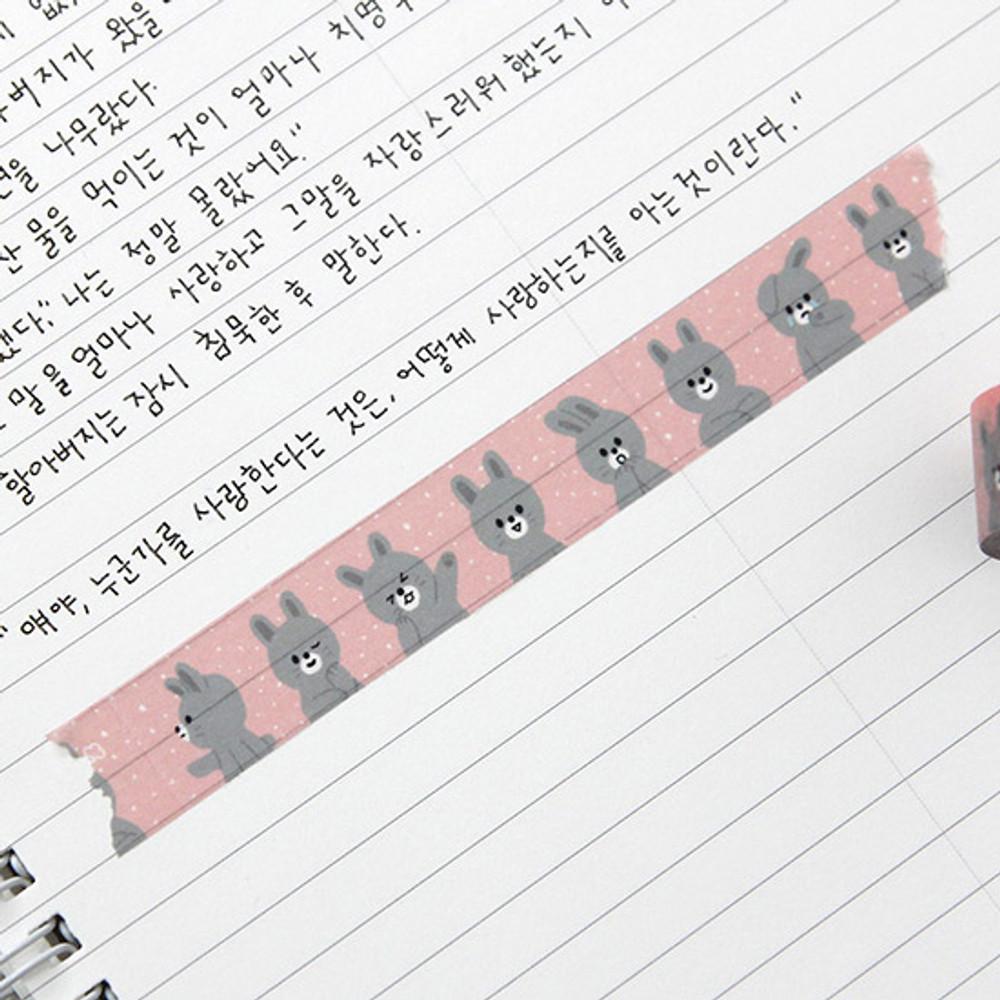 Rabbit - Gunmangzeung Pom Pom 15mmX10m single masking deco tape