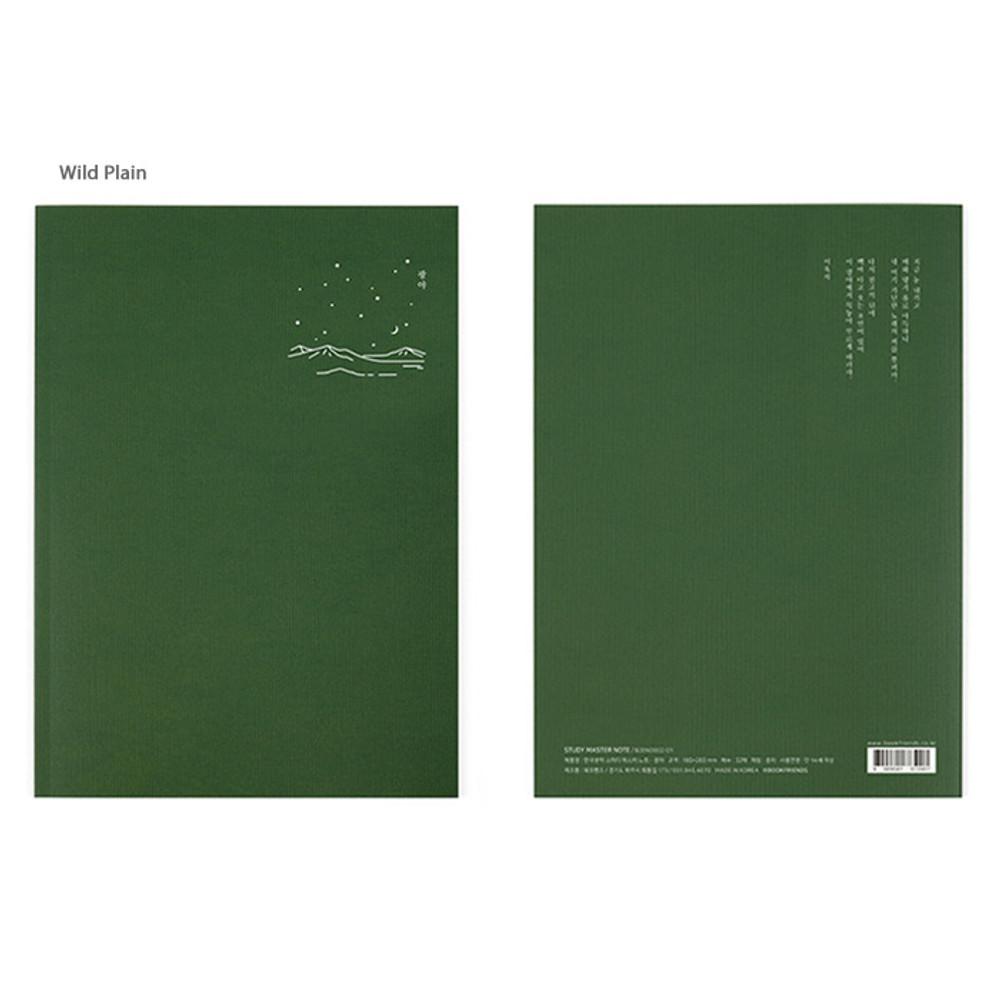 Wild Plain - Bookfriends Korean literature lined notebook 64 pages