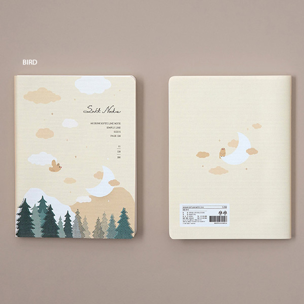 Bird - Ardium Soft small lined notebook 128 pages