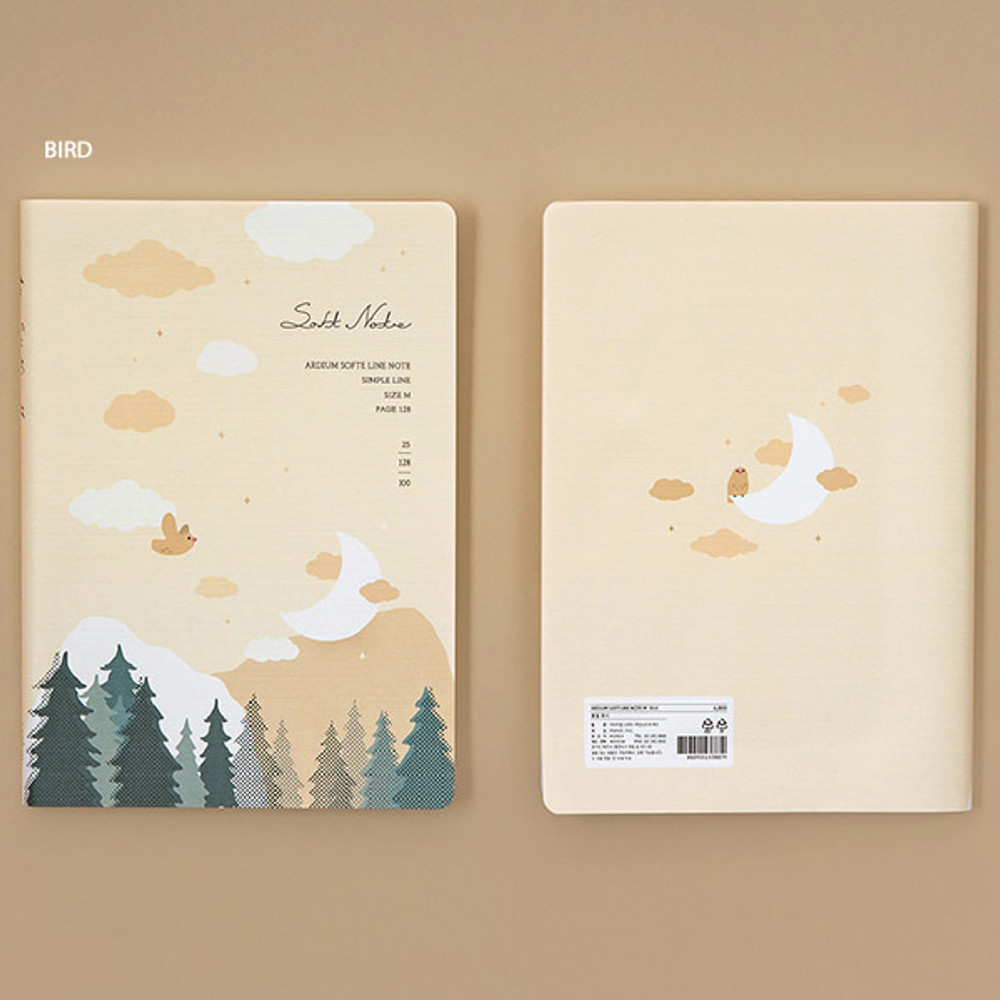 Bird - Ardium Soft medium lined notebook 128 pages