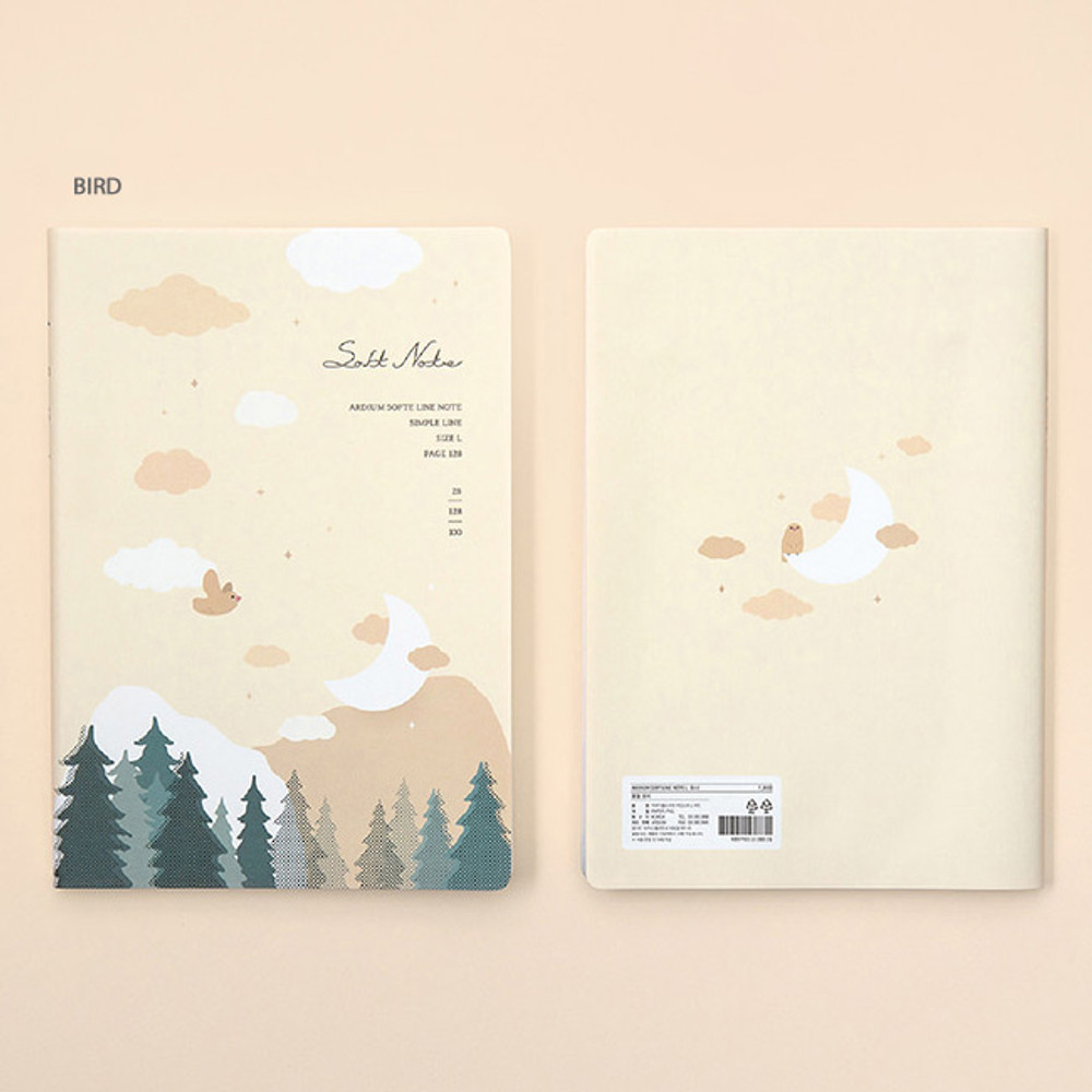 Bird - Ardium Soft large lined notebook 128 pages