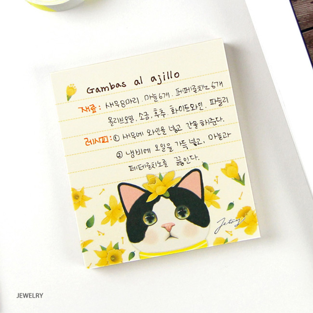 Jewelry - Jetoy choo choo cat memo notes writing pad ver2