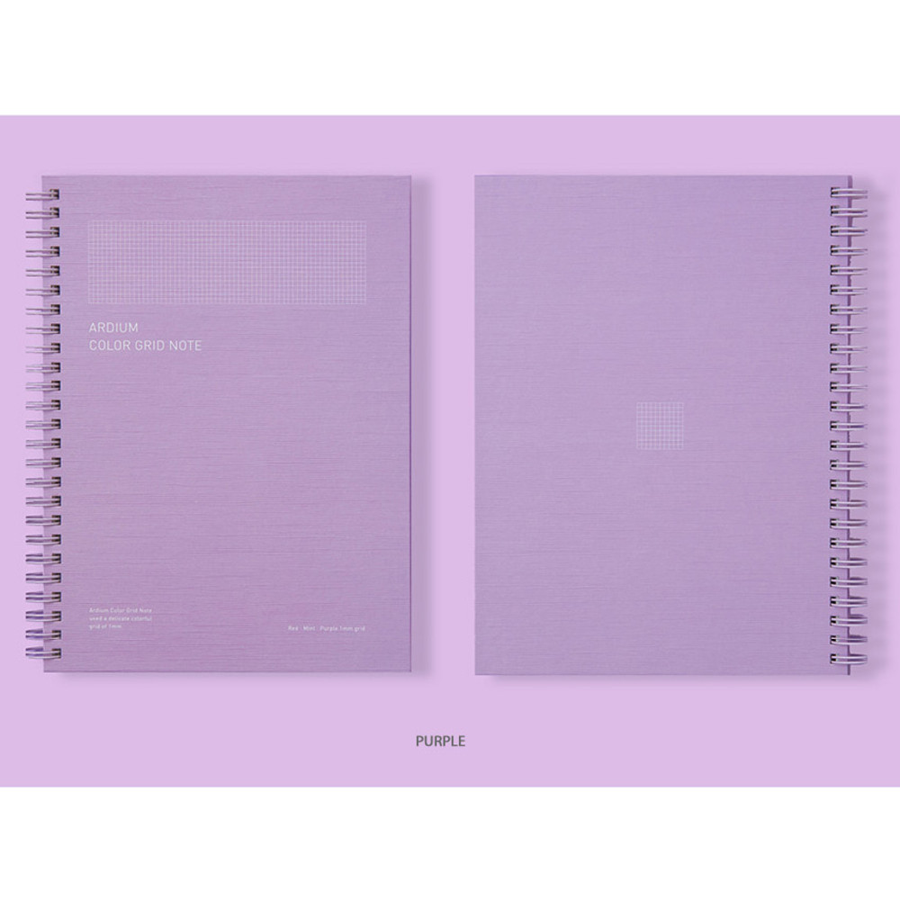Purple - Ardium Color spiral grid notebook 126 pages