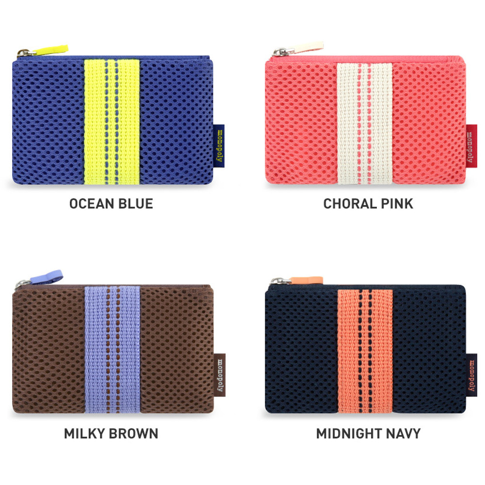 Color - Monopoly Air mesh small plain zipper pouch bag