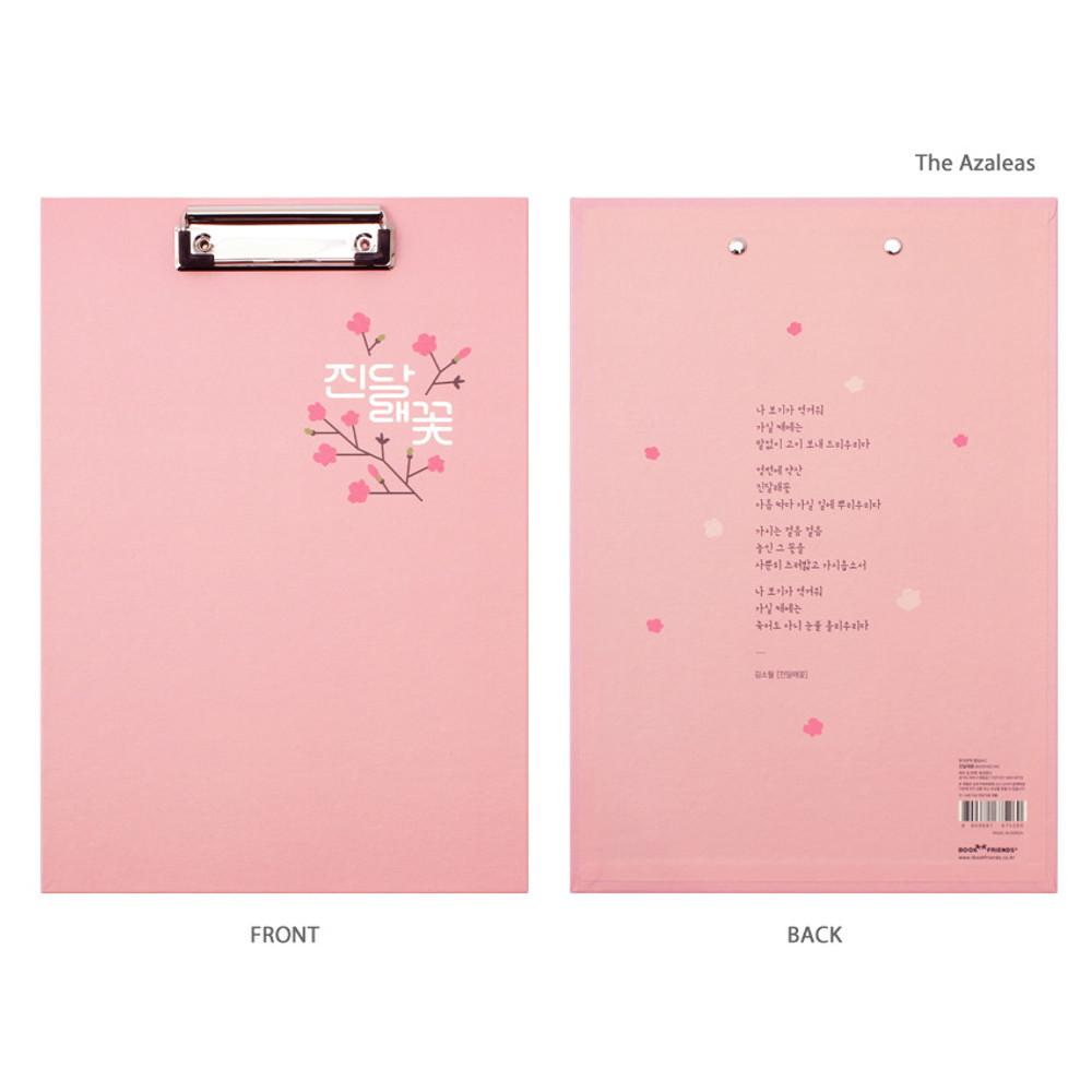 The Azaleas - Bookfriends Korean literature clipboard file holder