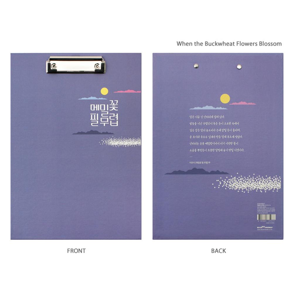 When the Buckwheat Flowers Blossom - Bookfriends Korean literature clipboard file holder