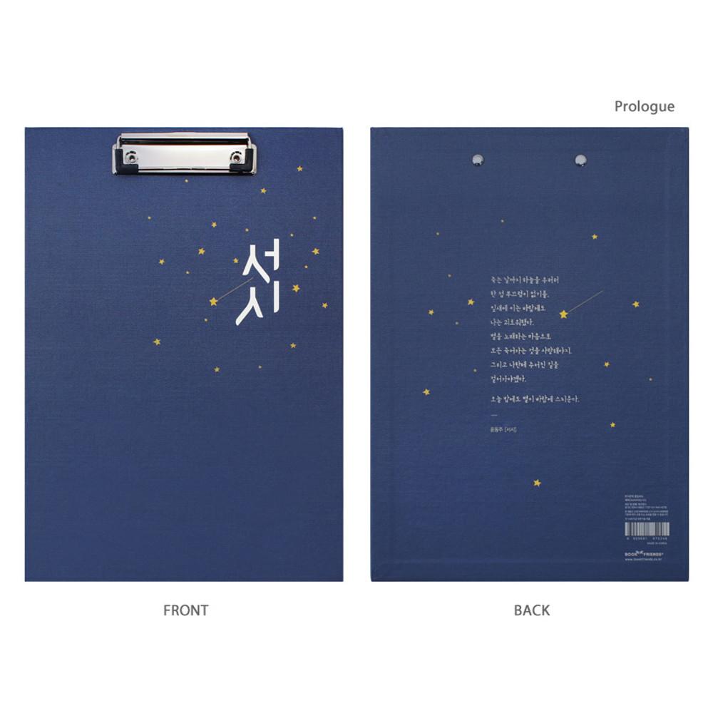 Prologue - Bookfriends Korean literature clipboard file holder