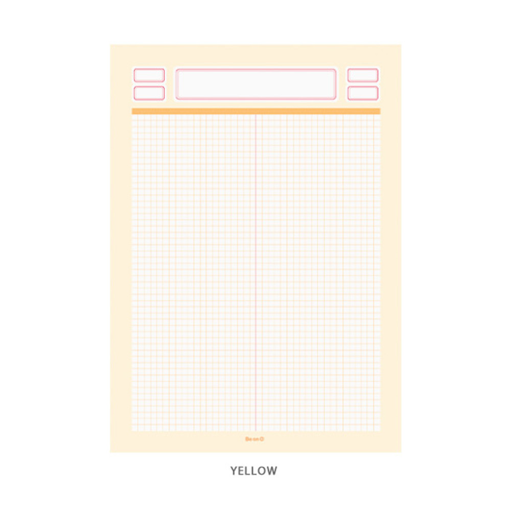Yellow - After The Rain Label B5 size grid notes memo notepad