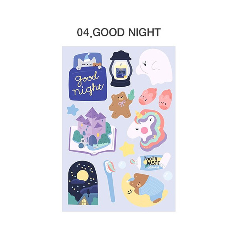 04 Good Night - ICONIC Merry removable craft decoration sticker