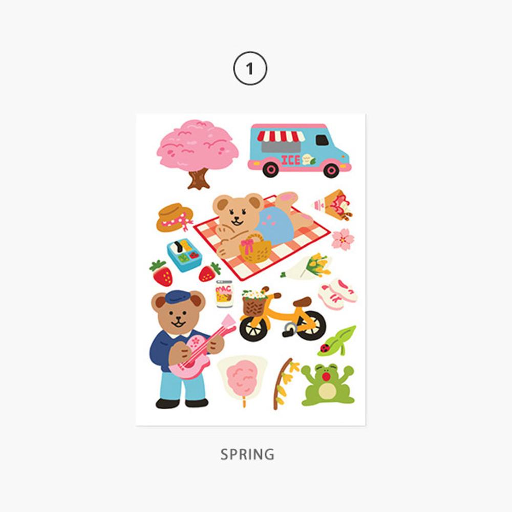 Spring - Project season my juicy bear removable sticker