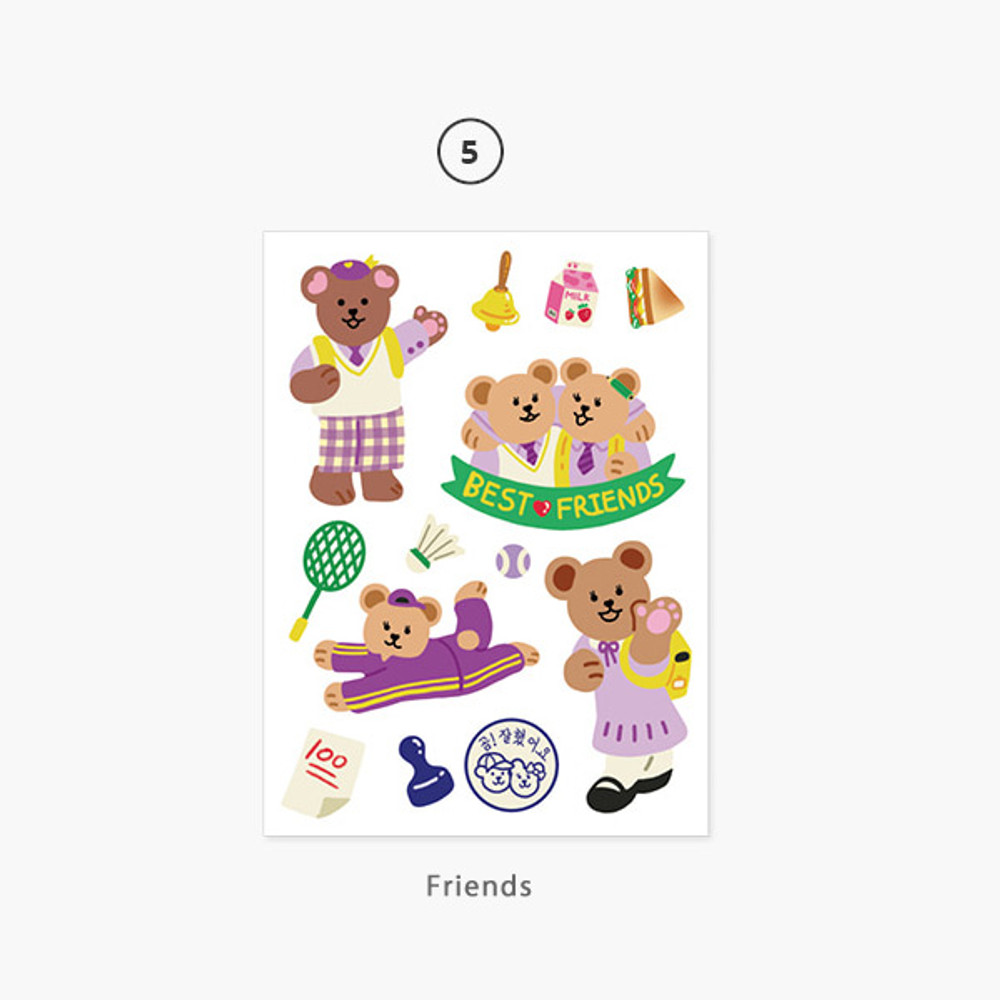 05 Friends - Project daily life my juicy bear removable sticker