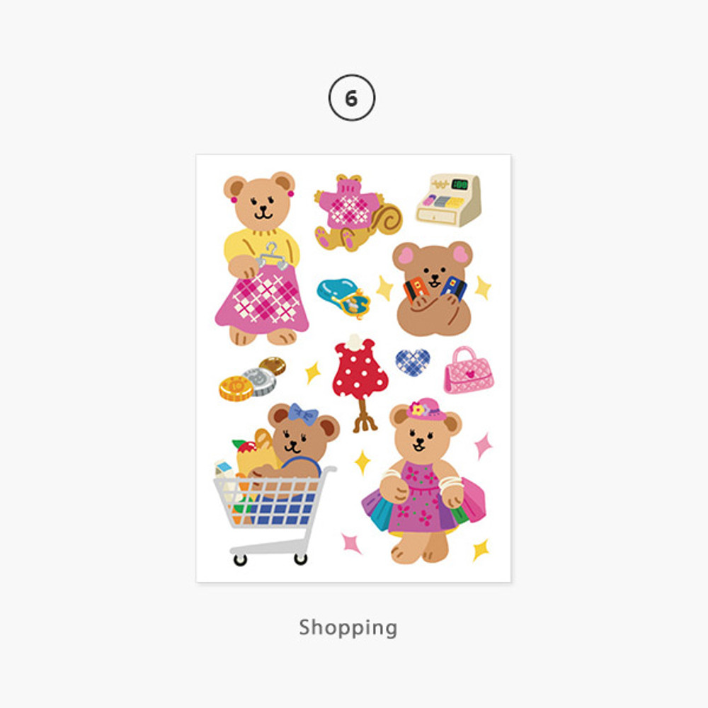 06 Shopping - Project daily life my juicy bear removable sticker