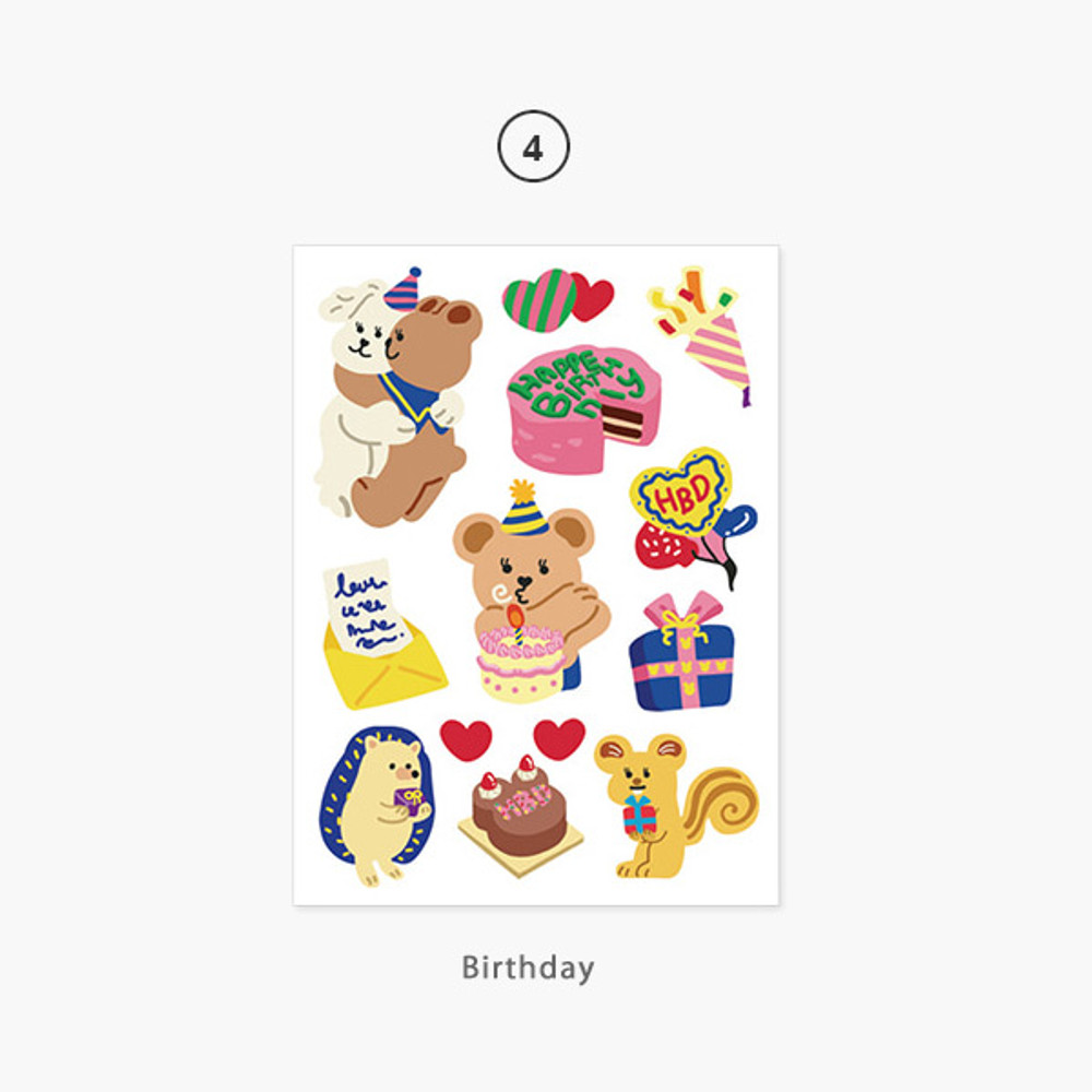 04 Birthday - Project daily life my juicy bear removable sticker