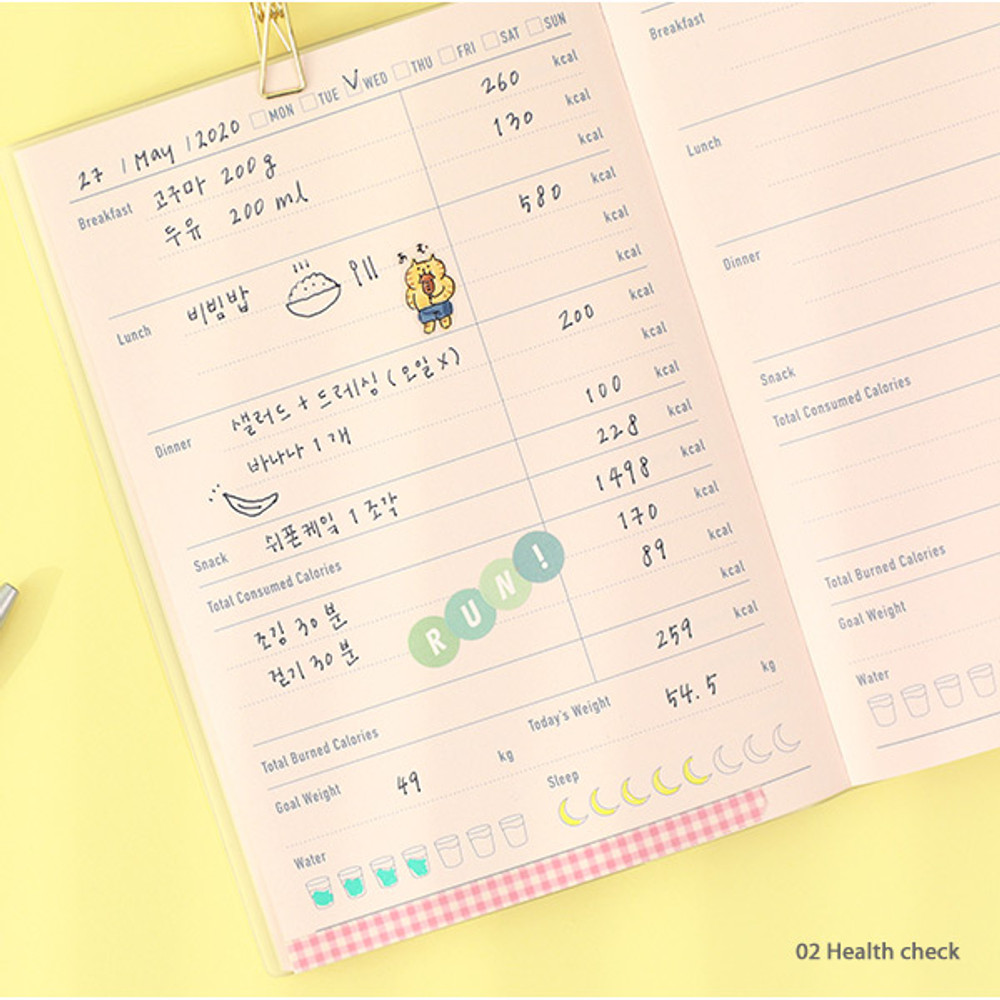 02 Health check - PAPERIAN Make a memo A6 notebook