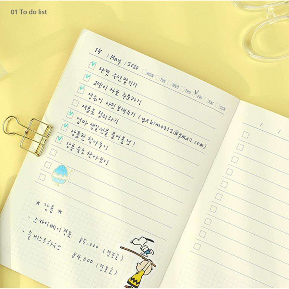 01 To do list - PAPERIAN Make a memo A6 notebook