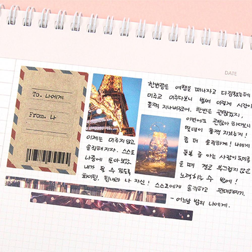 Usage example - PLEPLE Pattern paper deco sticker set