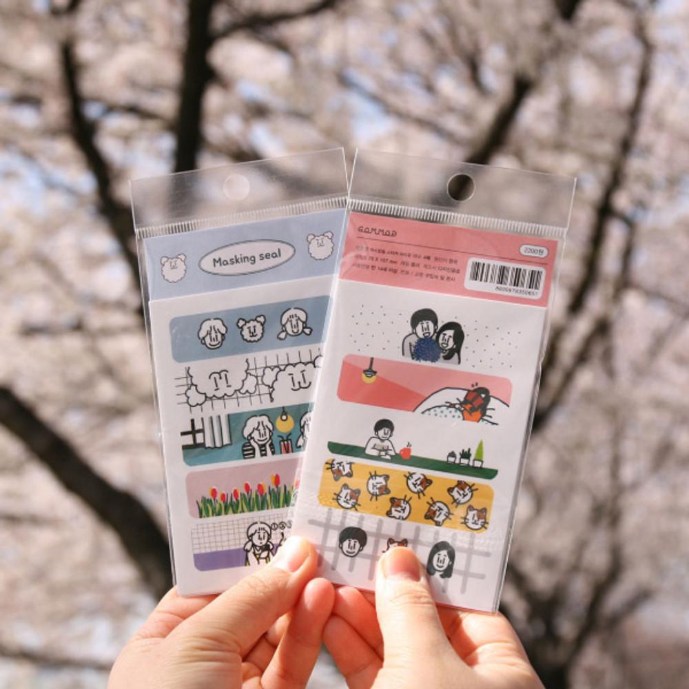 My You - DESIGN GOMGOM Cute masking deco sticker seal