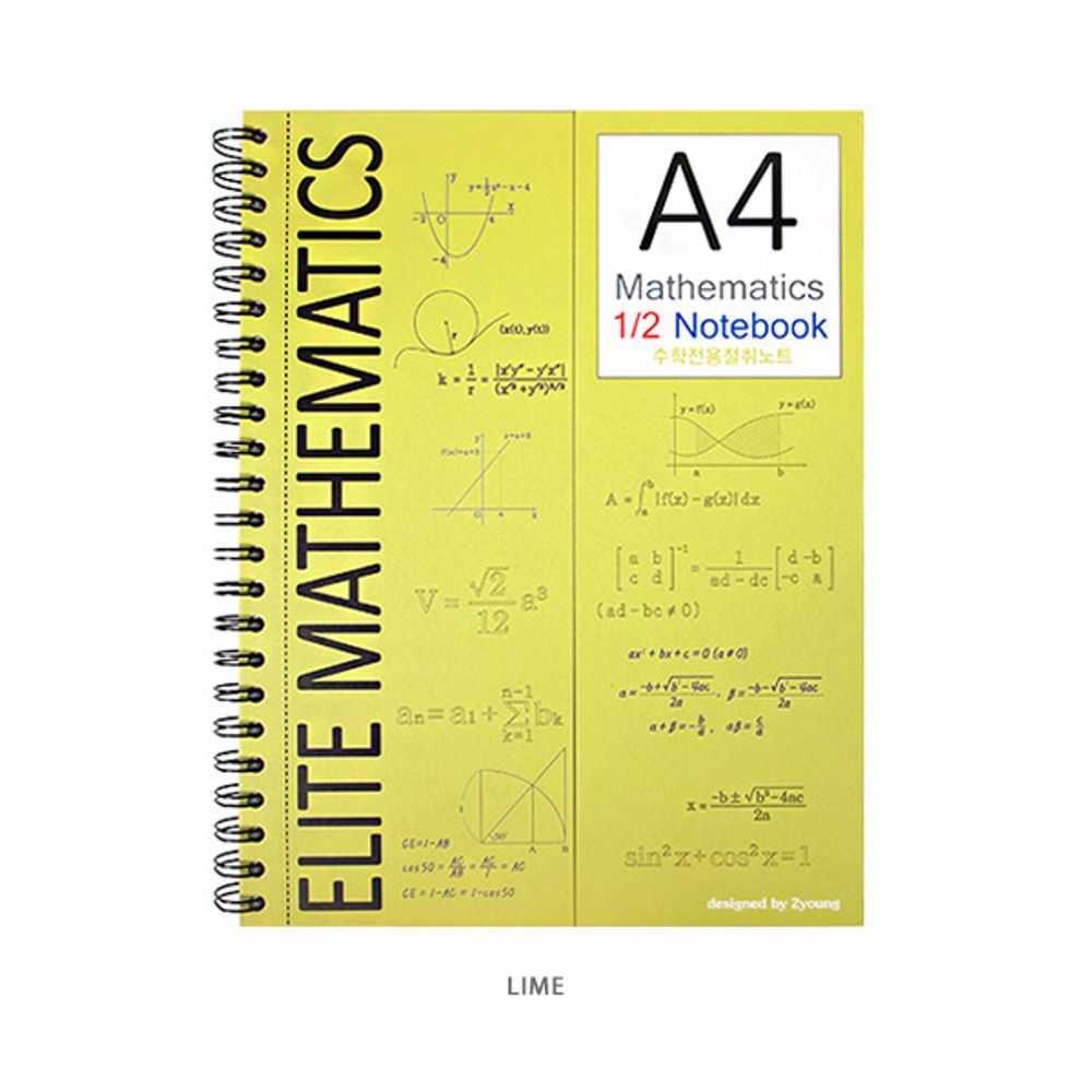 Lime - 2young Elite Mathematics half perforated line blank notebook