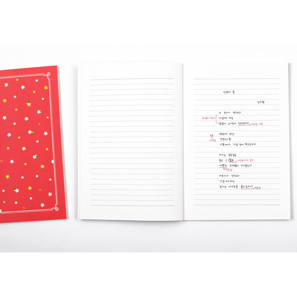 Flower - My little school lined notebook 64 pages