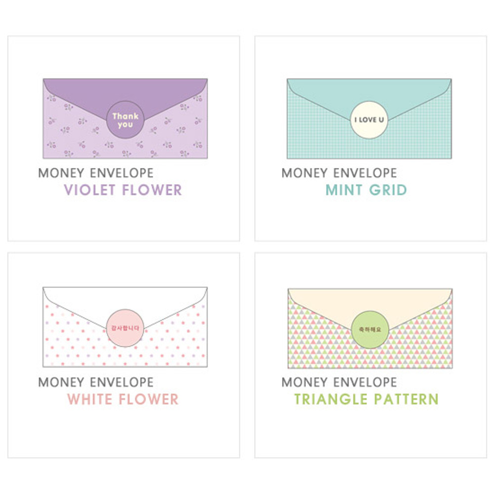 Pattern money envelope set with stickers