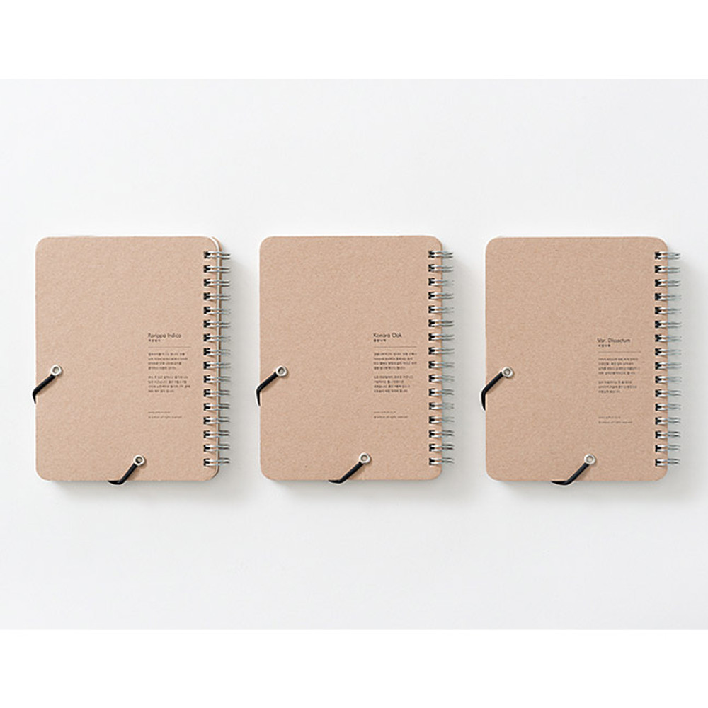 Back of Wirebound Kraft nature lined notebook small