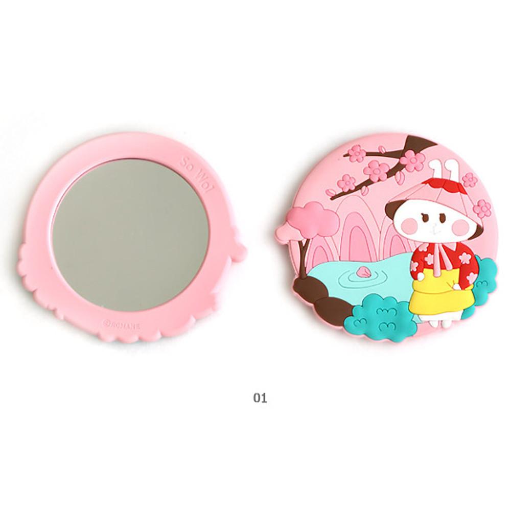 01 - Korean traditional round handy mirror