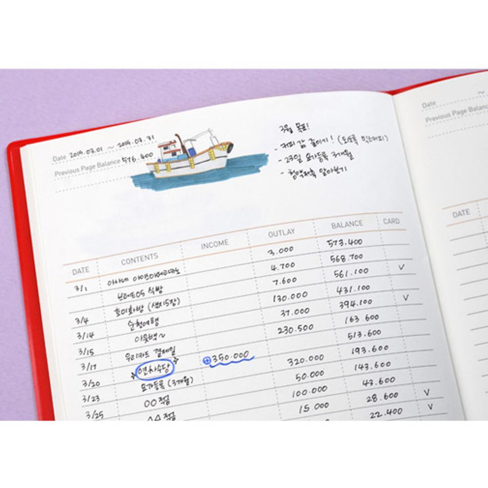 Daily cash - Jam Jam cash book planner note