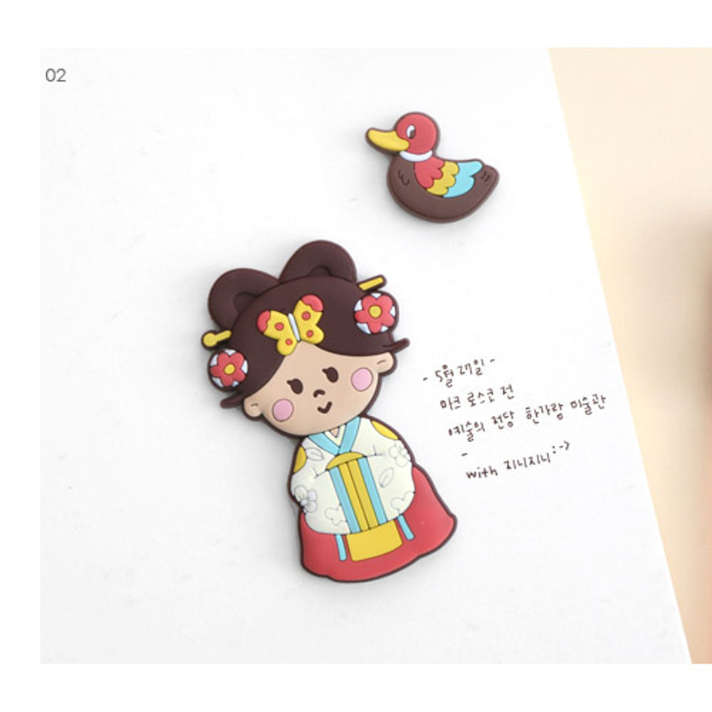 02 - Korean traditional soft magnet