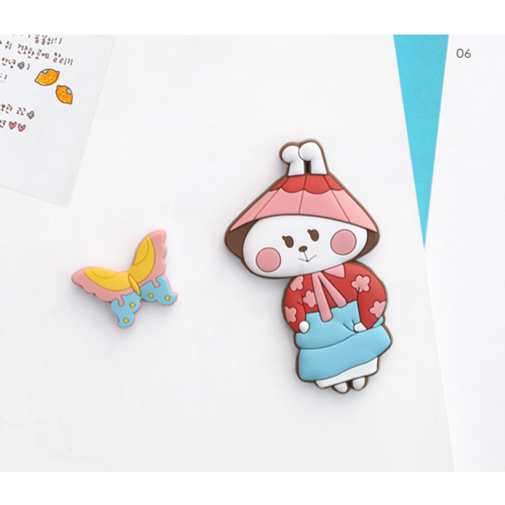 06 - Korean traditional soft magnet