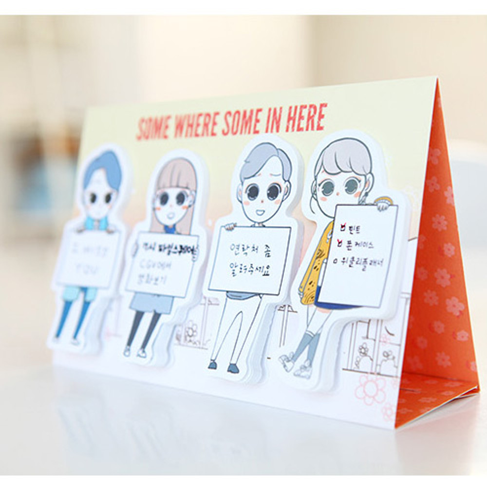 Want Some where some in here cartoon sticky memo set
