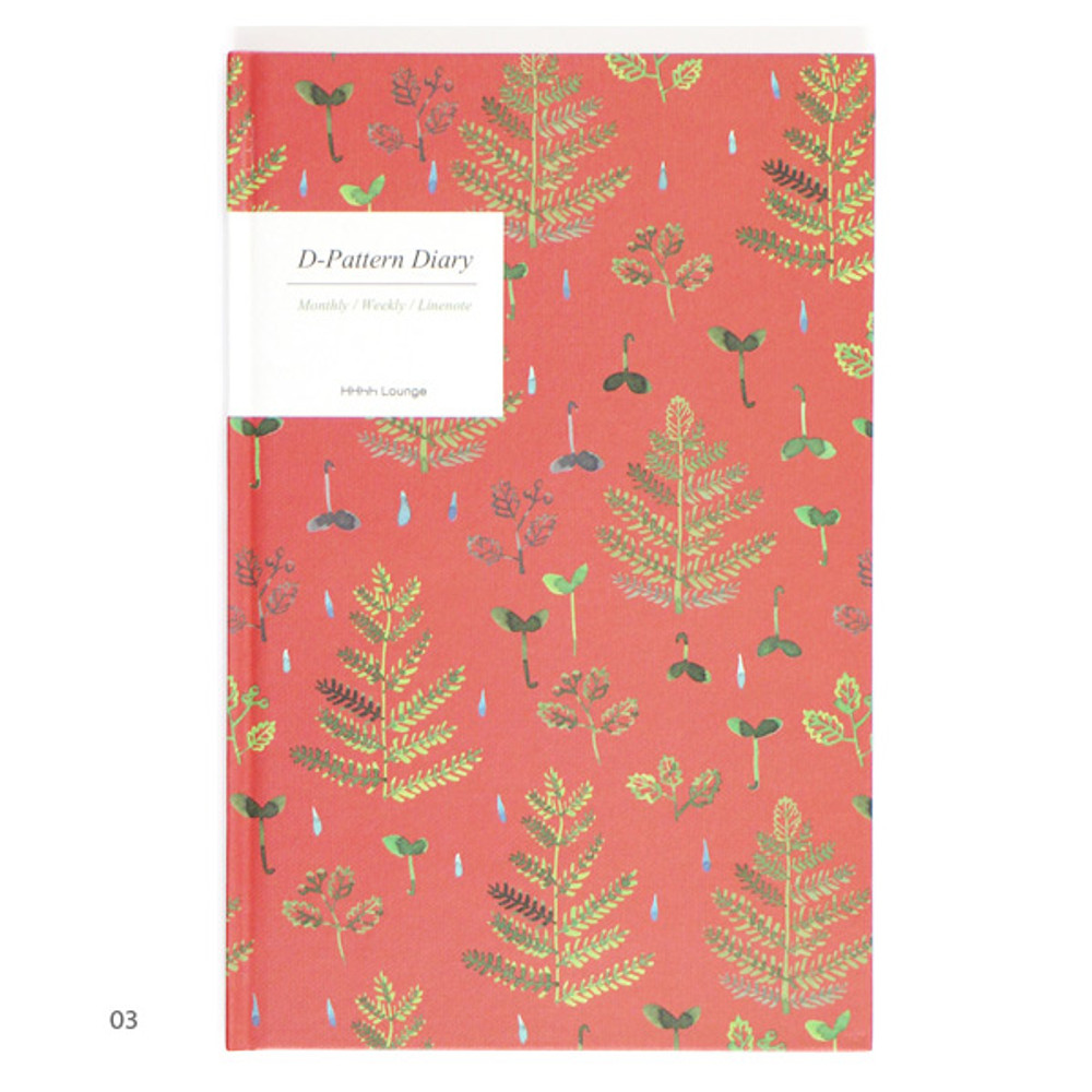 03 - D pattern undated diary scheduler