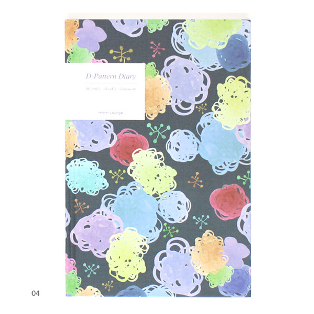 04 - D pattern undated diary scheduler