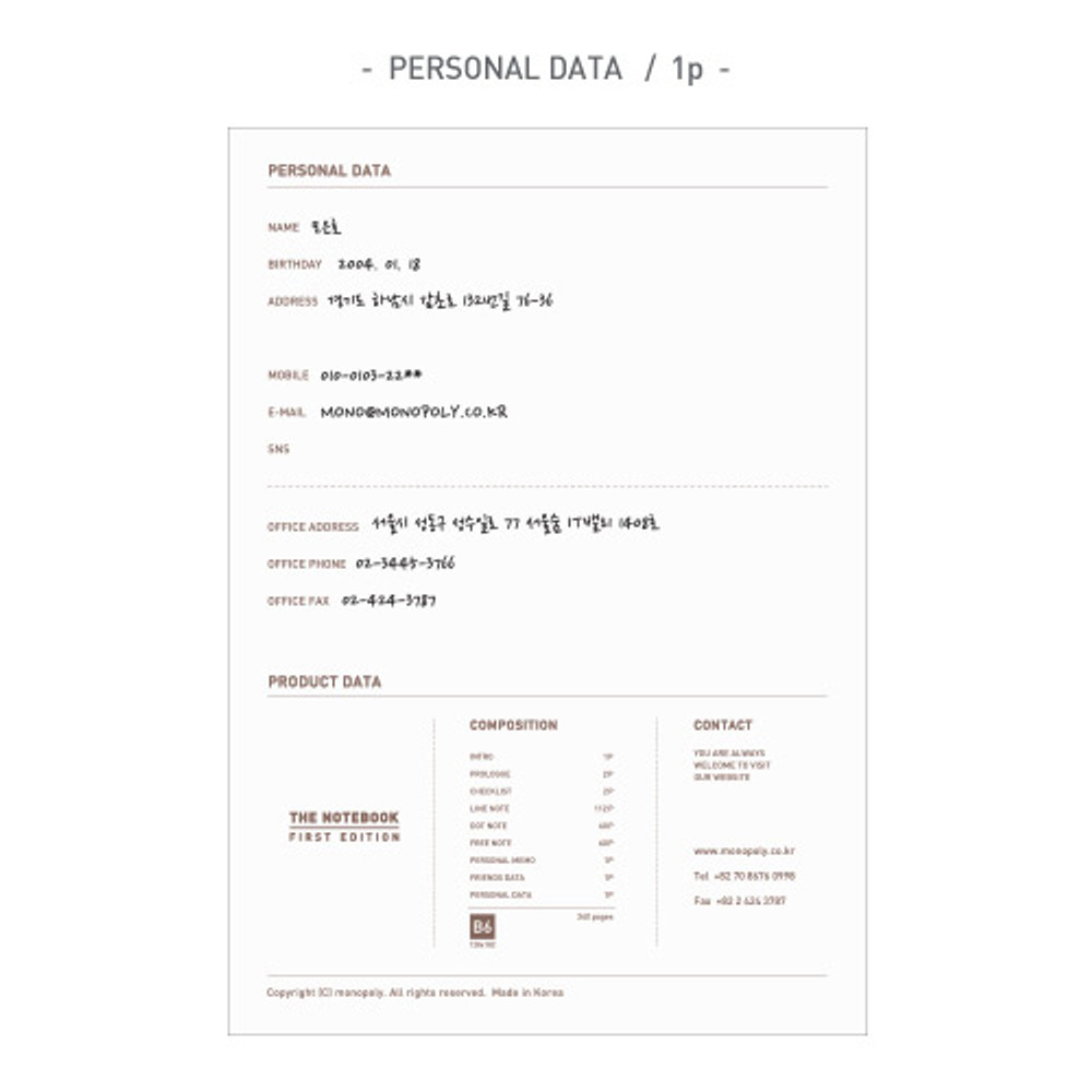 Personal data - The first edition hardcover notebook
