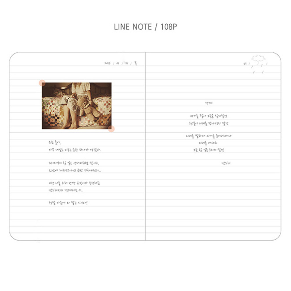 Line note - Day by Day large lined and grid notebook