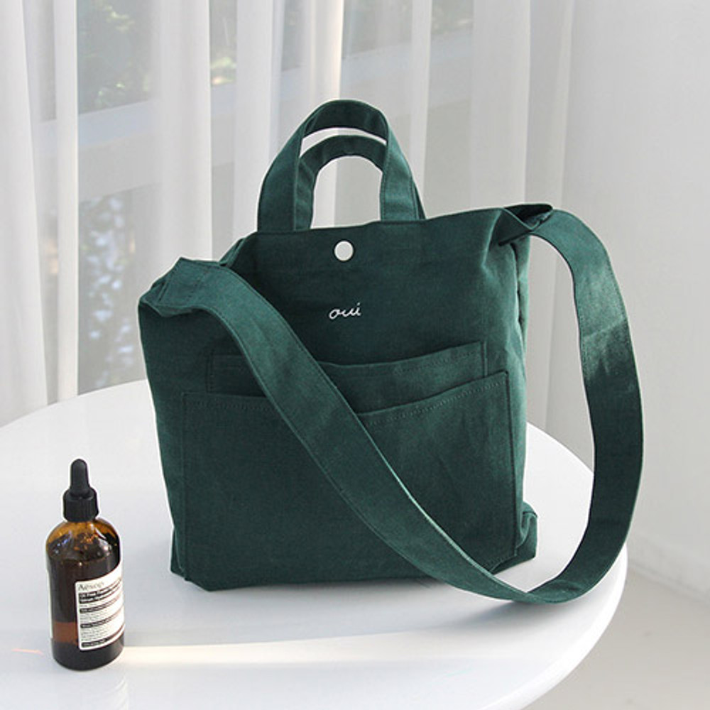 Green - Around'D two pocket bag - small