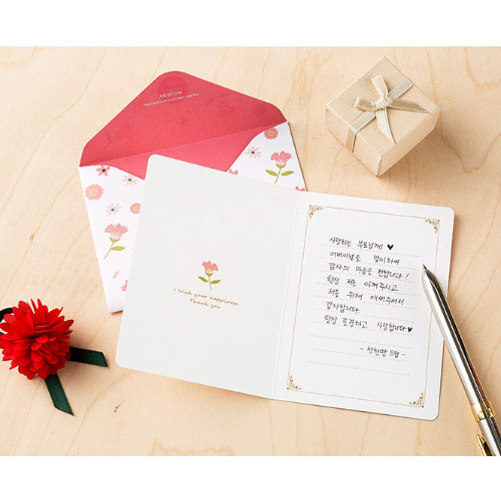 Carnation thank you mini card and envelope