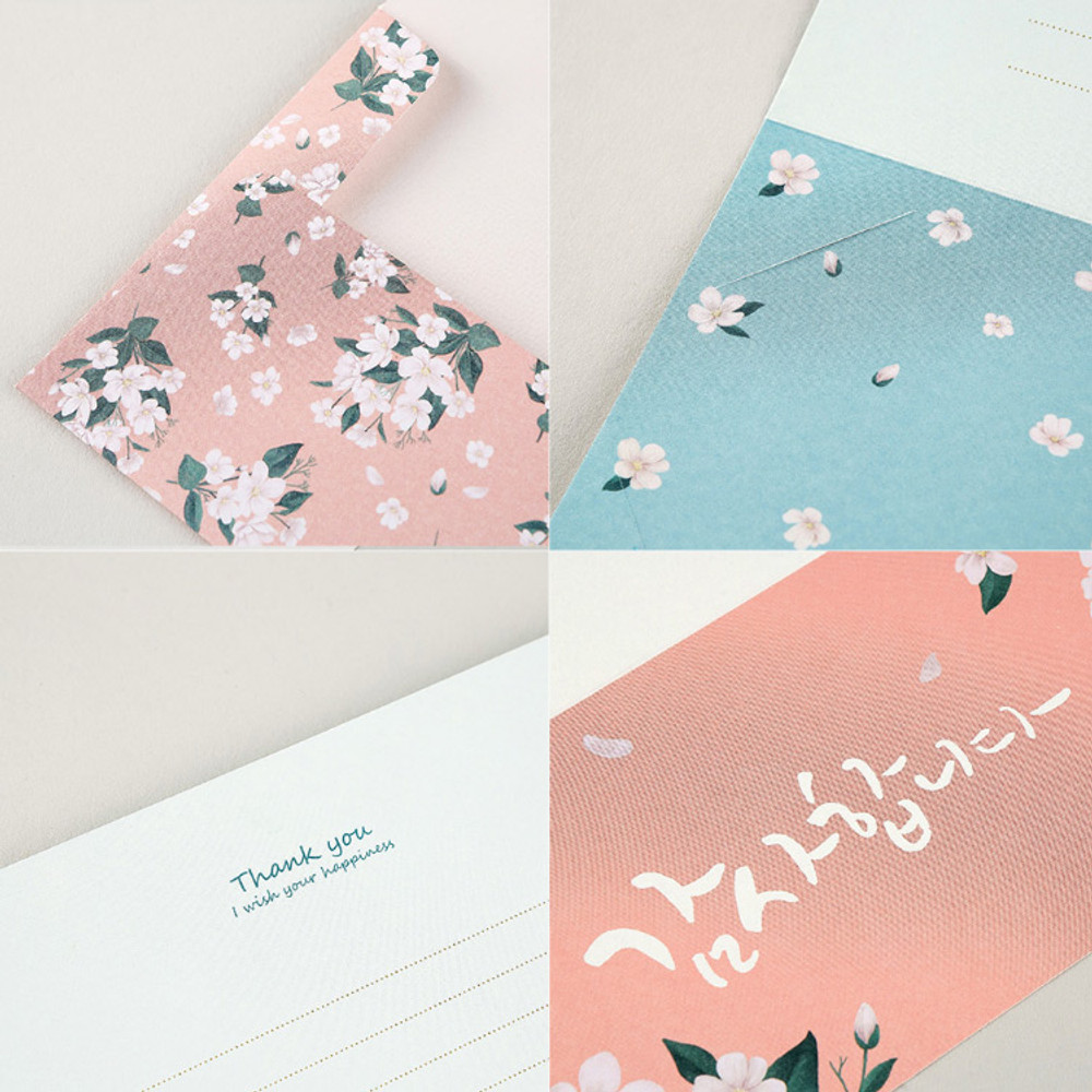 Detail of Blooming money card and envelope set