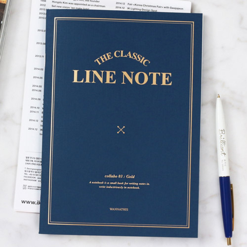 Navy - The classic lined notebook