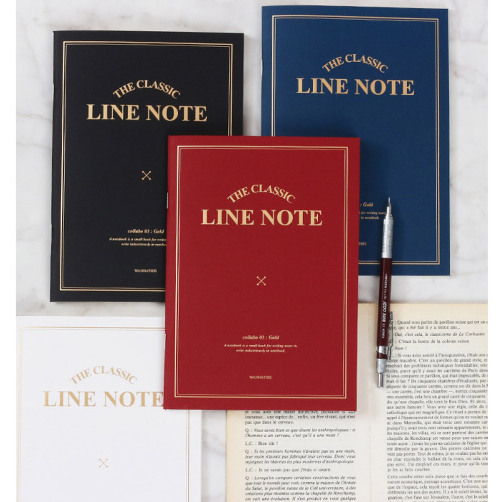 The classic lined notebook