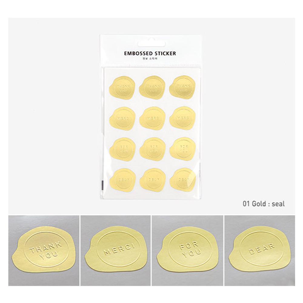 01 - embossed seal sticker set