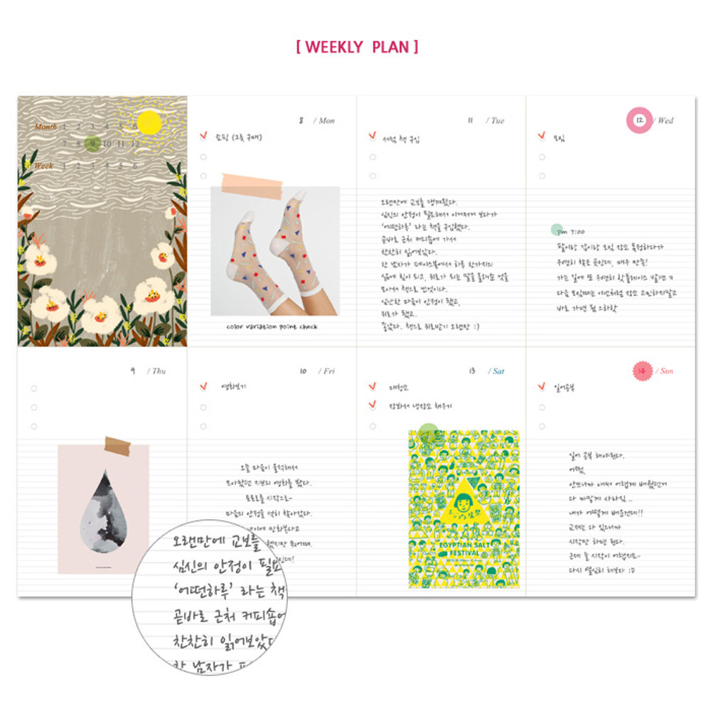 Weekly plan - Wanna This Pour vous story undated diary
