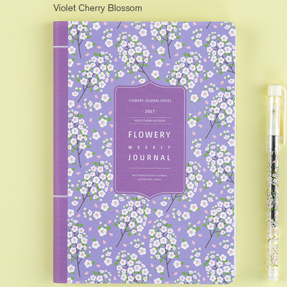 Violet cherry blossom - 2017 Flower pattern weekly dated journal