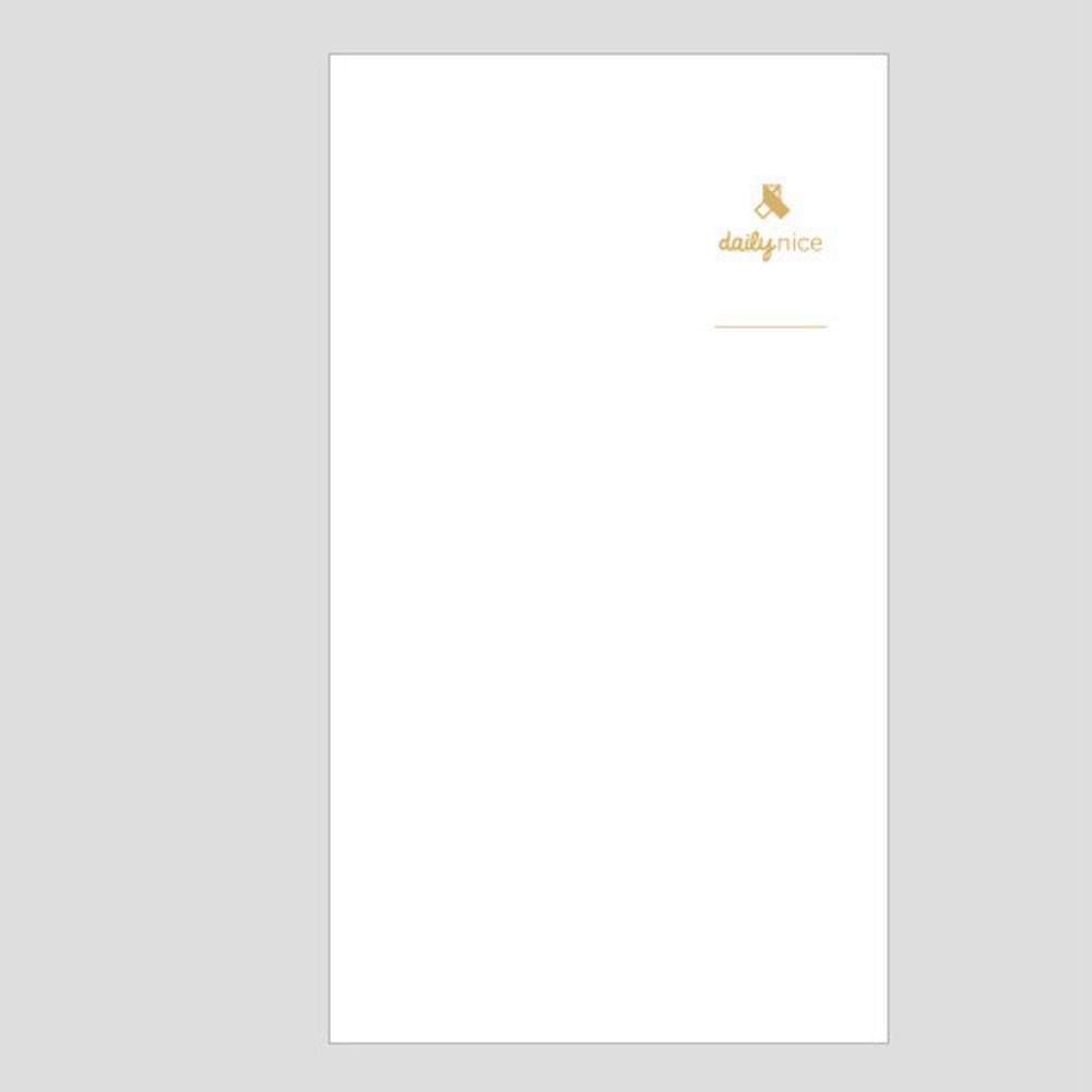 Intro - 2017 Daily nice undated diary