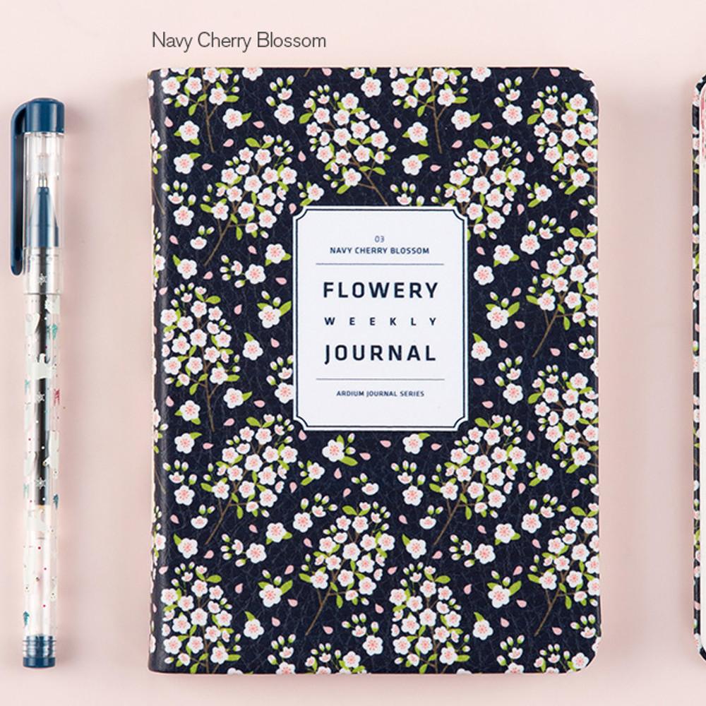 Navy cherry blossom - Premium flower pattern weekly undated journal