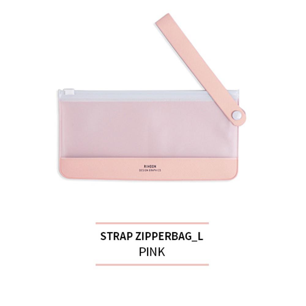 Pink - Rihoon Translucent large zip lock flat pouch