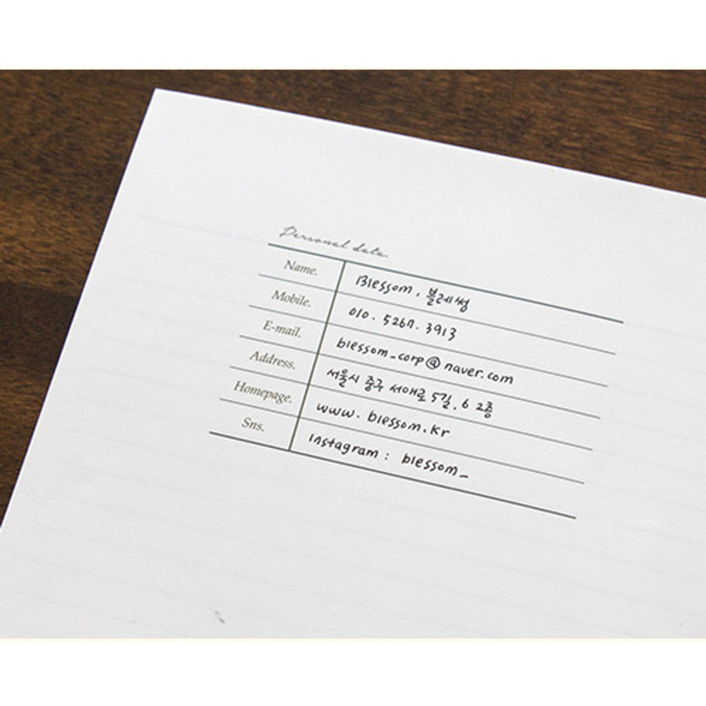 Personal data - What a beautiful weekly undated diary scheduler