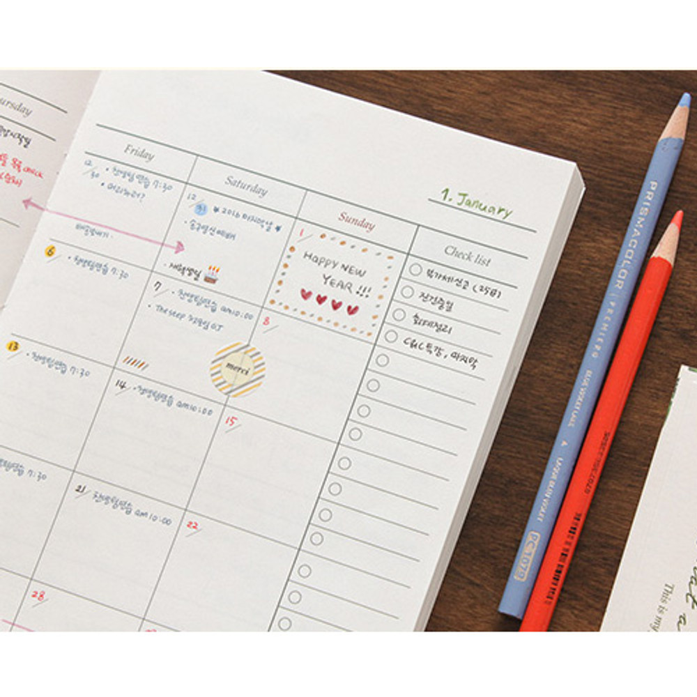 Monthly plan - What a beautiful weekly undated diary scheduler