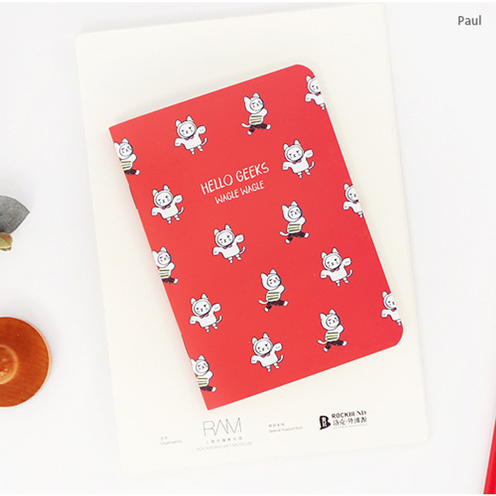 Paul - Romane illustration small plain and lined notebook